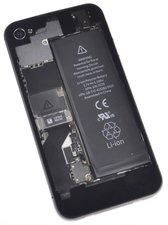 iPhone 4S Transparent Rear Panel